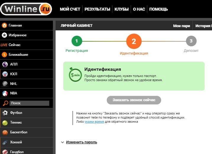 промокод винлайн при регистрации на 1000