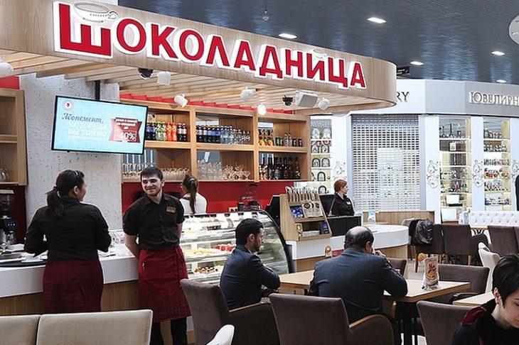 регистрация карты шоколадница shoko ru